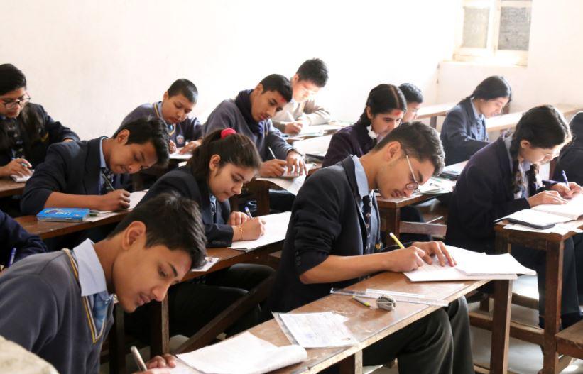 कक्षा १२ को परीक्षा आजदेखि सुरु