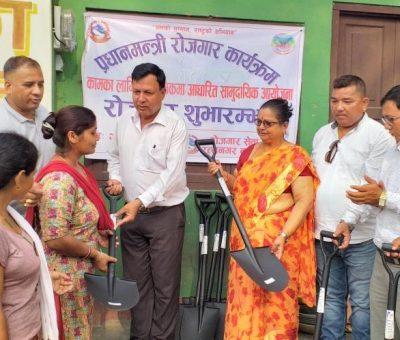 प्रधानमन्त्री रोजगार कार्यक्रम : रत्ननगरमा ६० जनालाई दिइयो काम