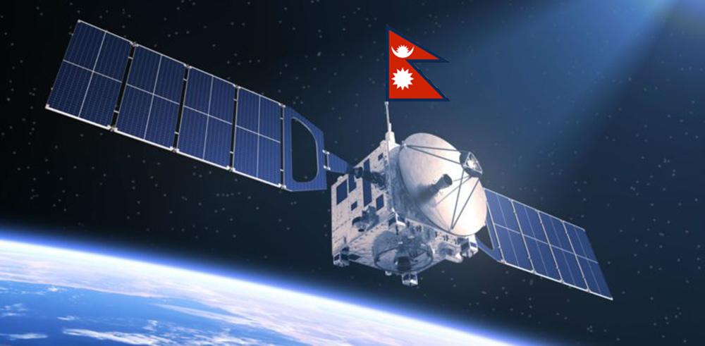 भूउपग्रह सम्बन्धी अध्ययन गर्न चार कम्पनीको प्रस्ताव