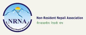गैरआवासीय नेपाली सङ्घ (एनआरएनए)को विश्व सम्मेलनका लागि उच्चस्तरीय आयोजक समिति गठन
