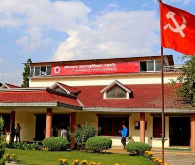 नेकपाद्वारा प्रवासी मञ्चको नेतृत्व घोषणा : यी हुन् ३६ देशका अध्यक्ष र सचिव