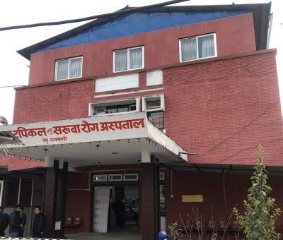 खतराको सुचिमा नेपाल: 'कोरोना' संक्रमणको आशंकामा दुईजना टेकु अस्पताल भर्ना, एकको अवस्था गम्भीर