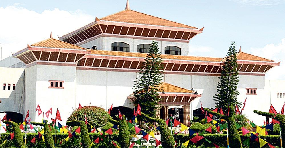 राष्ट्रपति भण्डारीद्वारा यही फागुन २३ गते संसद् अधिवेशन आव्हान