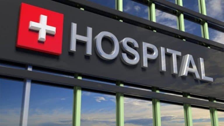 यही १५ गते ३ सय ९६ पालिकामा १५/१५ शैयाका अस्पतालको शिलन्यास हुने
