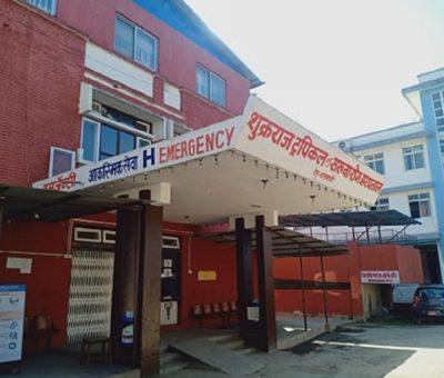 नेपालमा कोरोनाः संक्रमित-५, उपचाररत-४, नीको भएका-१
