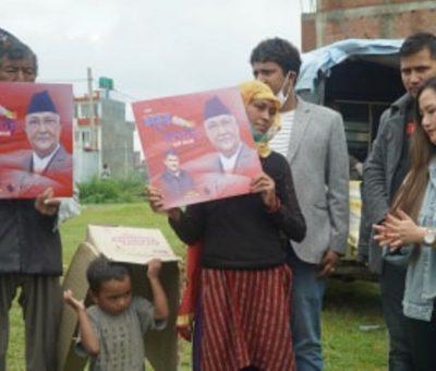 """सडक मानवले सार्वजनिक गरे प्रधानमन्त्री ओलीले लेखेको""""समृद्ध नेपाल, सुखी नेपाली"""" नामक गिती एल्वम"""