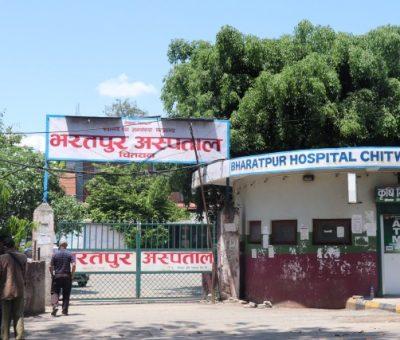 भरतपुर अस्पतालमा बढ्दै गएको 'असुहाउँदो' राजनीति !