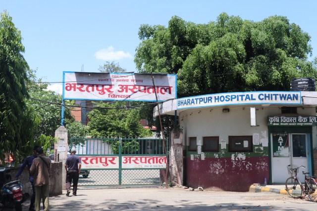 भरतपुर अस्पतालमा अत्याधुनिक आकस्मिक कक्षको निर्माण गरिने :  अध्यक्ष अधिकारी