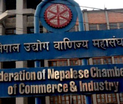 नेपाल उद्योग वाणिज्य महासंघको निर्वाचन मंसिर ११ र १२ गते काठमाडौँमा हुने