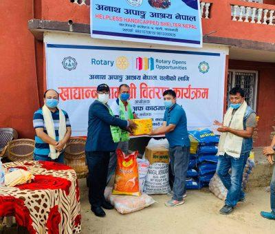 रोटरी क्लब अफ काठमाडौं नर्थद्वारा अनाथ आश्रयलाई खाध्यान्न सहयोग