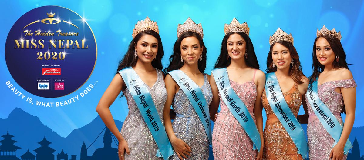 मिस नेपाल- २०२०को फाइनल मंसिर २० गते