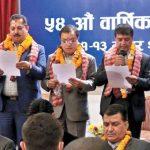 नेपाल उद्योग वाणिज्य महासङ्घ पदाधिकारीको पदभार ग्रहण