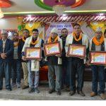 नेपाल पत्रकार महासङ्घ तनहुँका ६ पूर्वाध्यक्ष पुरस्कृत