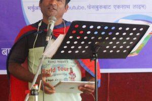 एकै मञ्चमा ८० राष्ट्रगान गाउँन सफल रामजी नेपाली