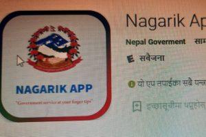 सरकारी सुविधा अब हातहातबाटै: सरकारद्वारा 'नागरिक मोबाइल एप्स' सार्वजनिक