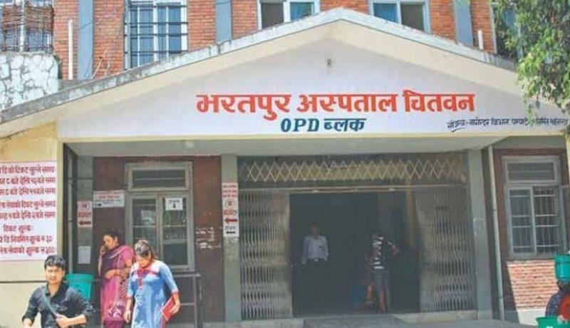 भरतपुर अस्पतालमा आँखाको उपचार सेवा शुरु