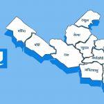 लुम्बिनी प्रदेश सरकारको चालु र पुँजीगत गरी जम्मा २२.८ प्रतिशत बजेट खर्च