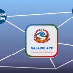 तीन लाख  भन्दा बढीले डाउनलोड गरे 'नागरिक एप'