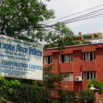 नेपाल आयल निगमले रक्सौलबाट आयातीत पेट्रोलियम पदार्थको बन्द गर्ने
