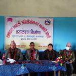 राना थारू समुदायको भाषा संरक्षण र संवद्र्धनका लागि व्याकरण निर्माण गरिँदै
