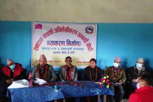 राना थारू समुदायको भाषा संरक्षणका लागि व्याकरण निर्माण गरिँदै