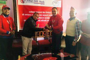 ग्लोबल आइएमई बैंक र भण्डारा दुग्ध सहकारी संस्था बिच समझदारी