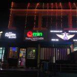 भरतपुरको चौबीसकोठीमा 'क्यूमिन रेष्ट्रो एण्ड थाली किचन' सञ्चालन