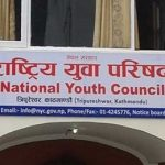 राष्ट्रिय युवा परिषद्ले ७१ जिल्लामा युवा समितिको अध्यक्ष चयन