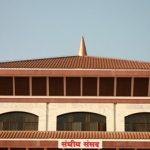 विघटन अघिका ३२ विधेयक प्रतिनिधिसभामा पेश हुँदै