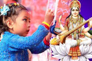 आज श्रीपञ्चमी : विद्याकी देवी सरस्वतीको पूजा–आराधना गरी मनाइँदै