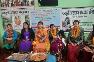 अन्तराष्ट्रिय महिला दिवसको अवसरमा मञ्जुश्रीको नारी सम्मान