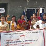 अन्तर्राष्ट्रिय नारी दिवसको अबसरमा सेवा अहिले नेपालद्वारा पुर्बी चितवनमा सचेतना मुलक कार्यक्रम