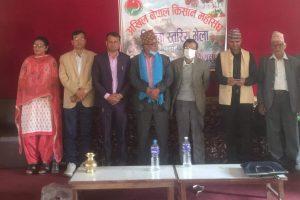 अखिल नेपाल किसान महासंघ चितवनको अध्यक्षमा कृष्णप्रसाद सापकोटा चयन