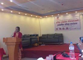 मेड नेपालको आयोजनमा (सामि)को अर्धवार्षिक समिक्षा कार्यक्रम सम्पन्न