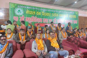 नेपाल बन पैदावार उद्योग व्यवसायी महासंघ अध्यक्षमा मास्के निर्विरोध चयन