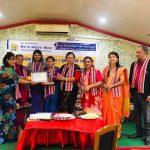 सेभ द माइण्ड नेपालद्धारा नारी दिवसकाे अवसरमा २५ जना महिलाहरुलाई सम्मान