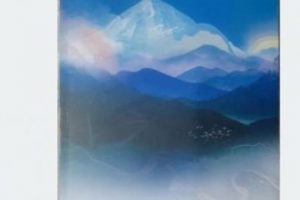 साहित्यकार नर्मदेश्वरीको 'यात्राका तरङ्ग' सार्वजनिक
