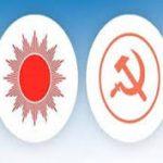 नेकपा एमाले र माओवादी केन्द्रको अबस्था: १ सय २१ र ५३ को हैसियतमा
