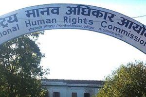 मौलिक हकको पूर्ण कार्यान्वयन भए मानवाधिकारको पालना हुने
