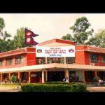 राष्ट्रिय युवा परिषद्को समन्वयमाआगामी असार ११ र १२ गते काठमाडौँमा  रोजगार सम्मेलन गरिने
