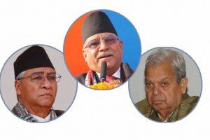तीन दलका शीर्ष नेताको बैठक आज बस्दै