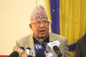 नेपाल समूहको बैठक आज बस्दै