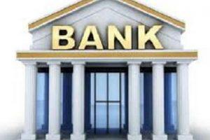 ताप्लेजुङमा बैंक तथा वित्तीय संस्था बन्द
