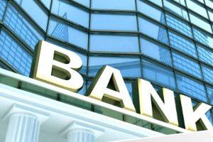 ताप्लेजुङ जिल्लाको बैंक तथा वित्तीय संस्था बन्द