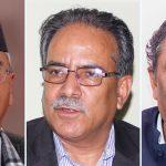 बहुमतीय सरकार गठनको कसरतमा कांग्रेस, माओवादी र जसपा