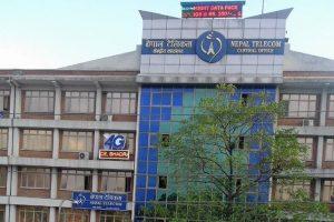 नेपाल टेलिकमको नाफा करिब तीन वर्ष देखि ओरालो लाग्दै