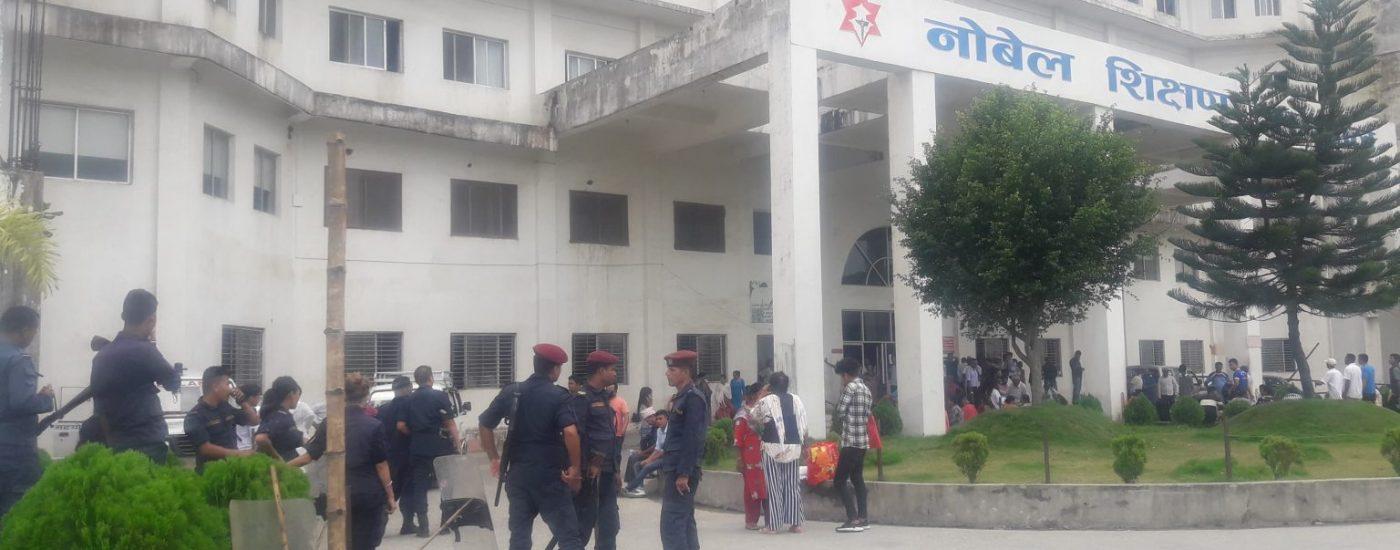 मोरङ र सुनसरीका शिक्षण अस्पतालमा कोरोना सङ्क्रमणबाट नौ जनाको मृत्यु