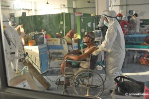 अस्पतालमा सकियो अक्सिजन, शय्यामा छट्पटाउँदै बिरामी