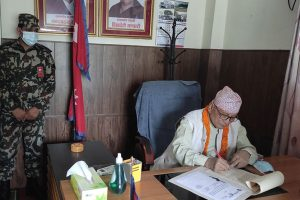लुम्बिनी प्रदेश प्रमुख शेरचनद्वारा पदभार ग्रहण