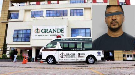 ग्राण्डी अस्पतालमा कार्यरत नक्कली डाक्टर विजयश्याम रंजित पक्राउ